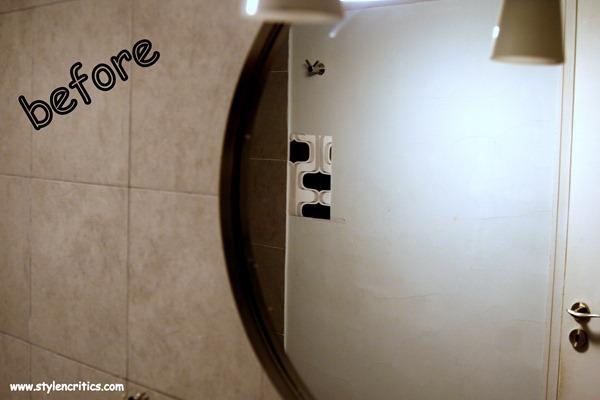 stylencritics_bathroombefore