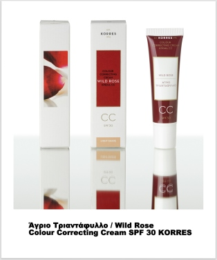 ΑΓΡΙΟ ΤΡΙΑΝΤΑΦΥΛΛΟ_COLOUR CORRECTING CREAM SPF30_LIGHT SHADE