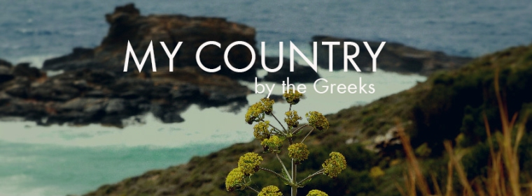 My country by the Greeks